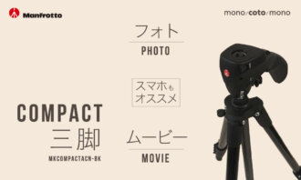 """<span class=""""title"""">Manfrotto(マンフロット) カメラ三脚 COMPACT Actionでスマホ撮影もデジイチも</span>"""